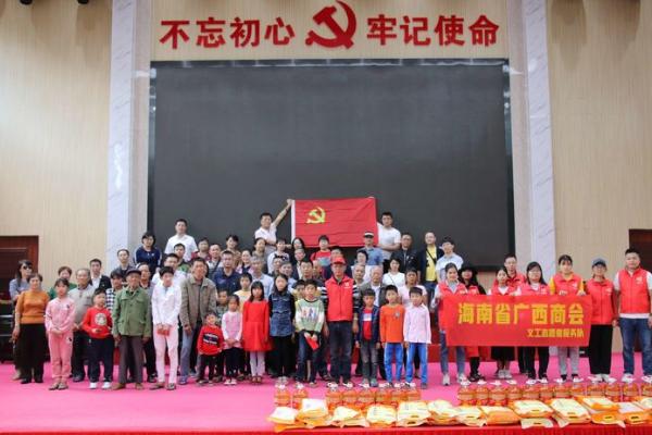 美兰区三江镇举办慰问困境儿童活动..png